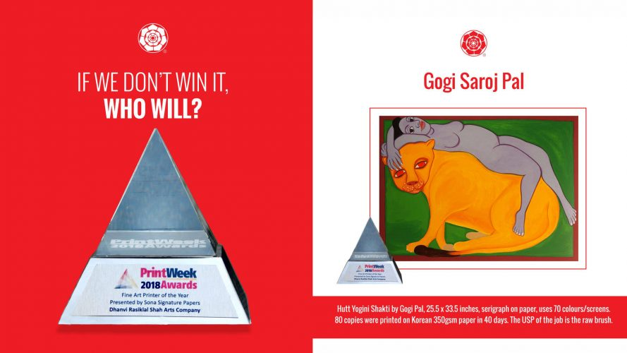 Printweek India Awards 2018