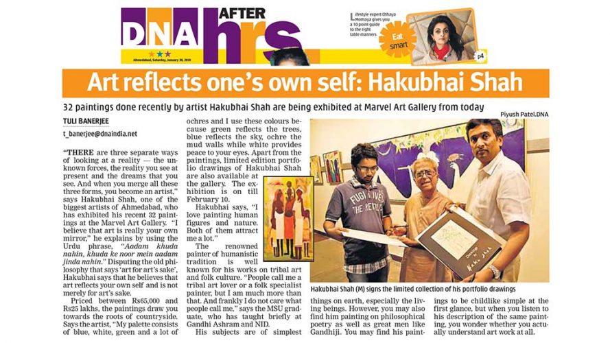 10 - Media - Haku Shah - DRS Arts Company