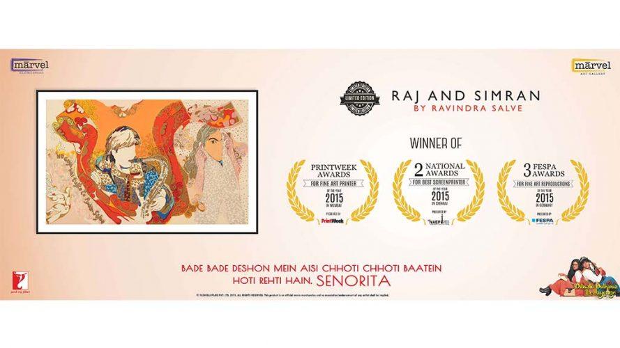 15 - Advertisement - Ravindra Salve - DRS Arts Company
