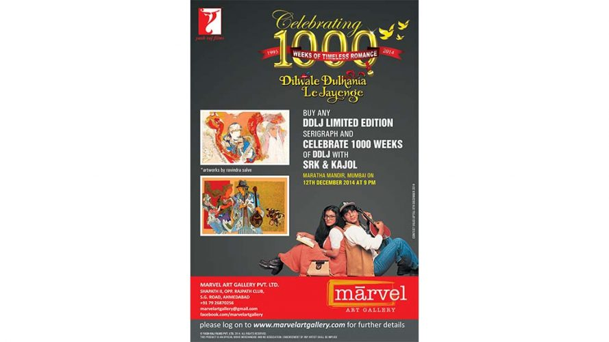 15 - Advertising1 - Ravindra Salve - DRS Company