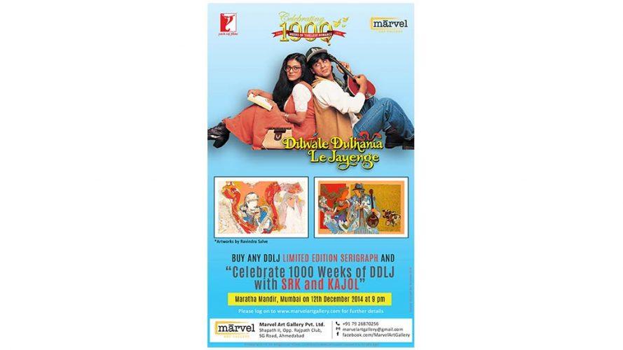15 - Advertising2 - Ravindra Salve - DRS Company