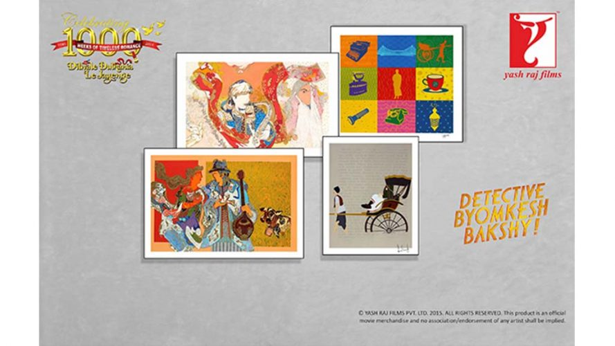 15 - Advertising4 - Ravindra Salve - DRS Company