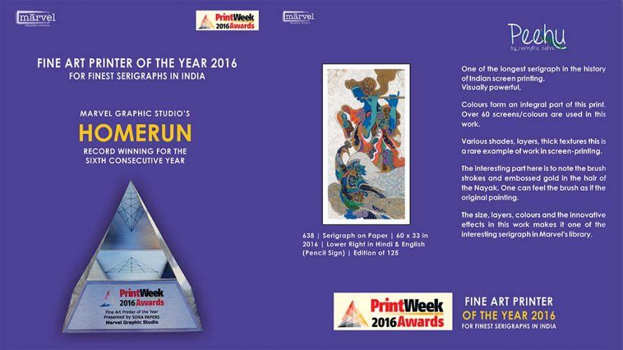 4-Awards and auction-Ravindra Salve- DRS Company