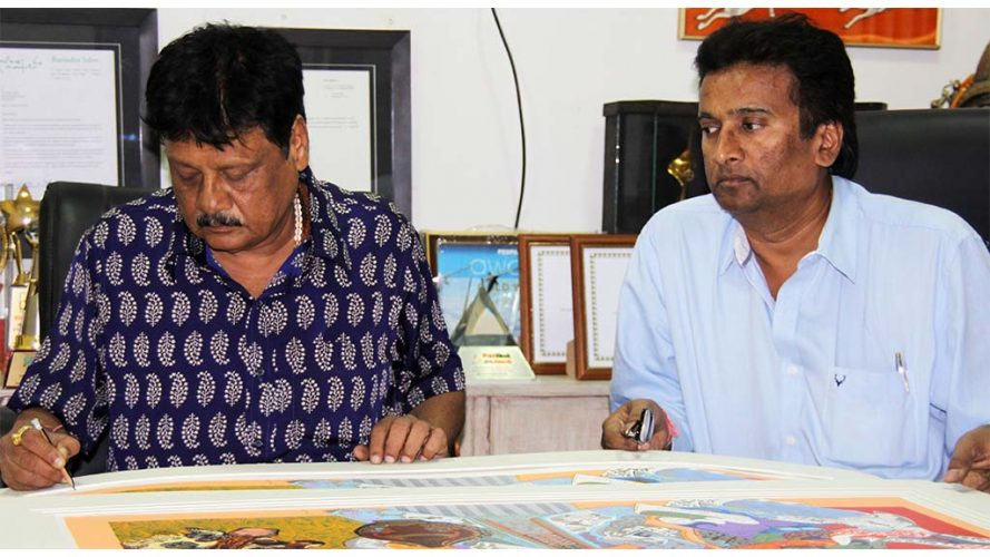 4 - Signing Serigraph -Ravindra Salve - DRS Company