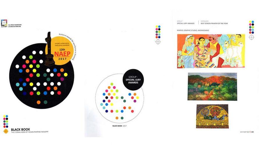 642 - The Golden Womb - Seema Kohli - Limited Edition Media - DRS Arts Company