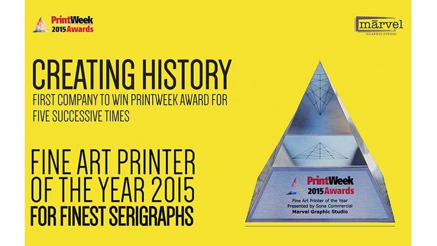 7 - Awards - Vinod Shah - DRS Arts Company