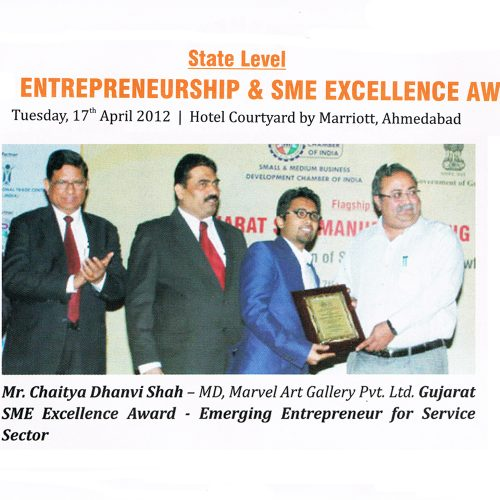 Gujarat Entrepreneurship & SME Excellence Awards