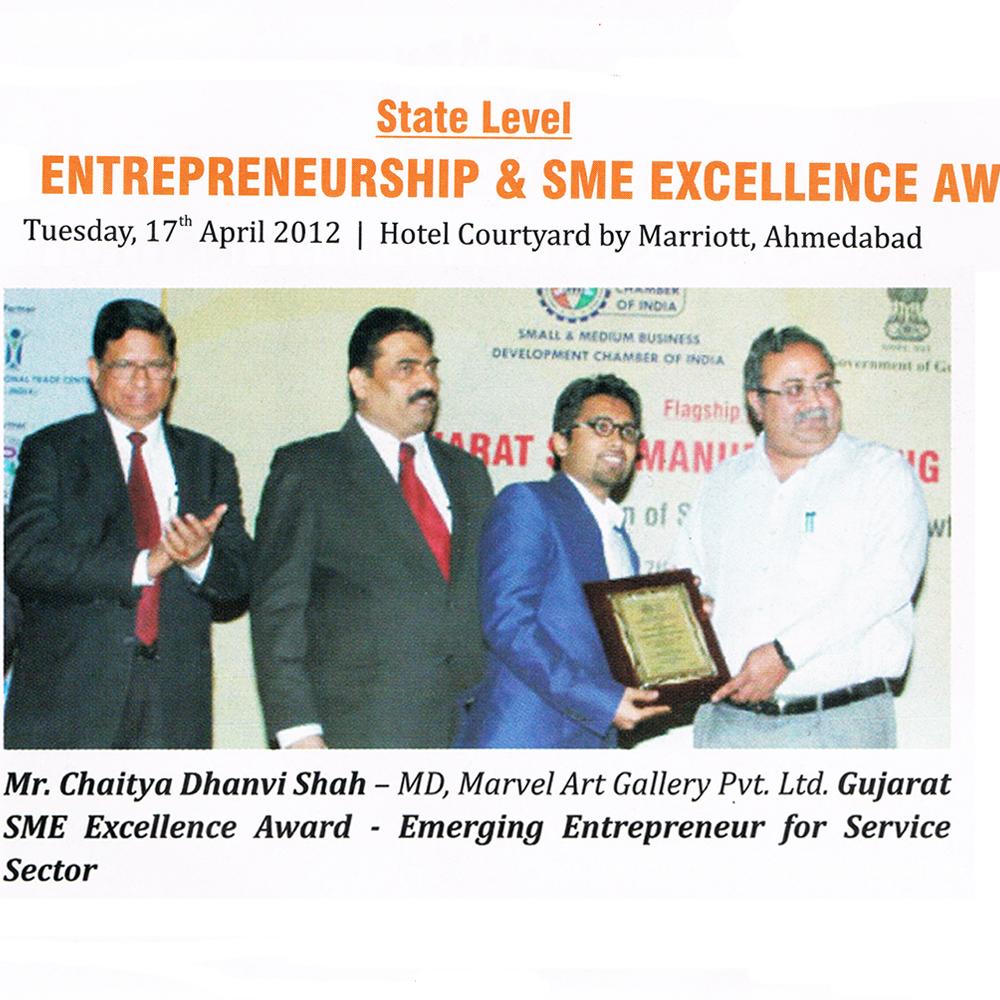 Gujarat Entrepreneurship & SME Excellence Awards