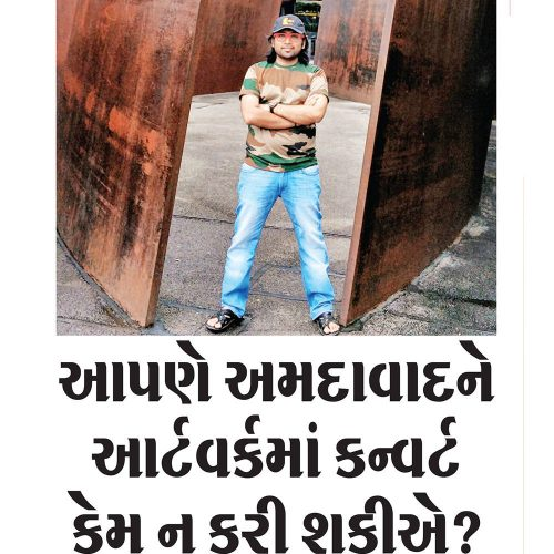 Why we cannot convert Ahmedabad to a Art City