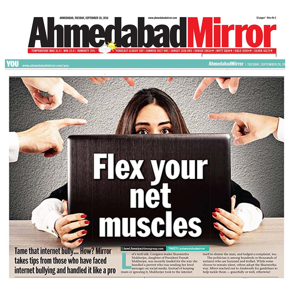 Flex Your Net Muscles