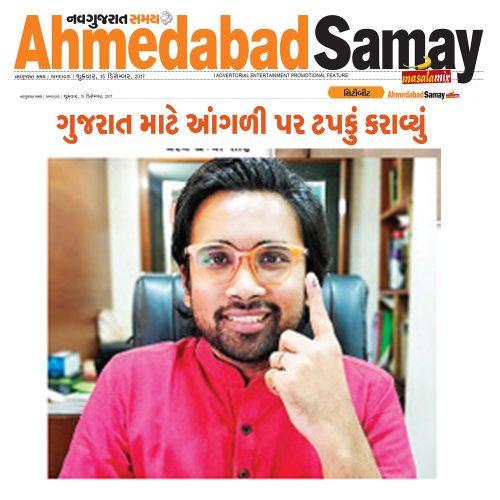 Vote for Gujarat