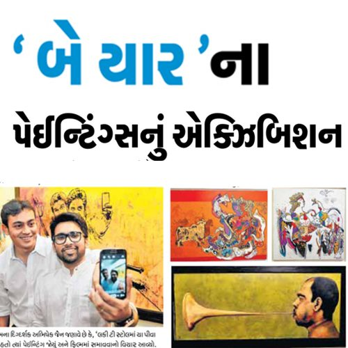 """Exhibition of paintings from the Gujarati movie """"BE YAAR"""""""