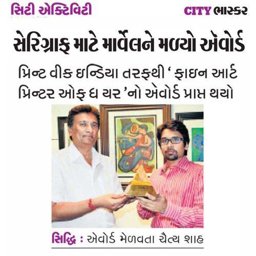 Award for serigraphs