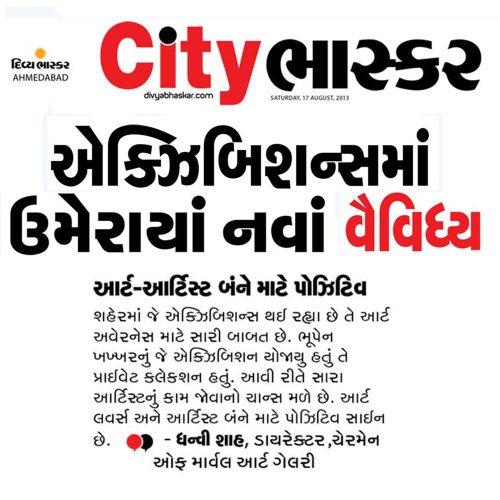 Art exhibition  creates awareness in the city