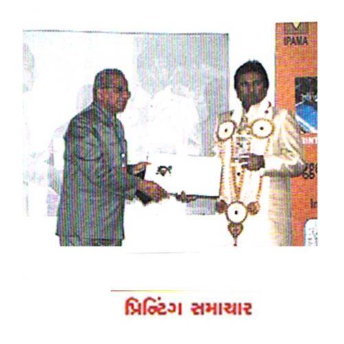 Print Bhushan Award