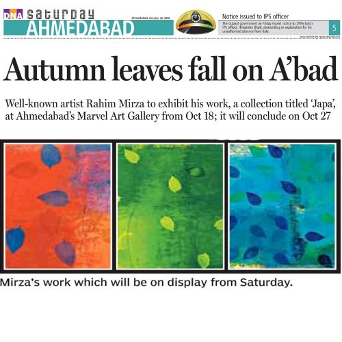 Autumn leaves fall on A'bad