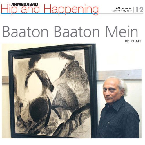 Baaton Baaton Mein