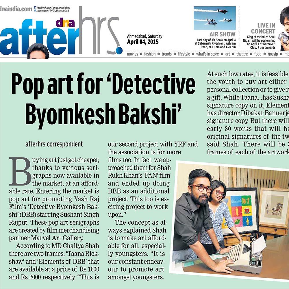 Pop Art for 'Detective Byomkesh Bakshi'