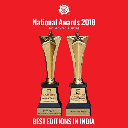 National Awards 2018