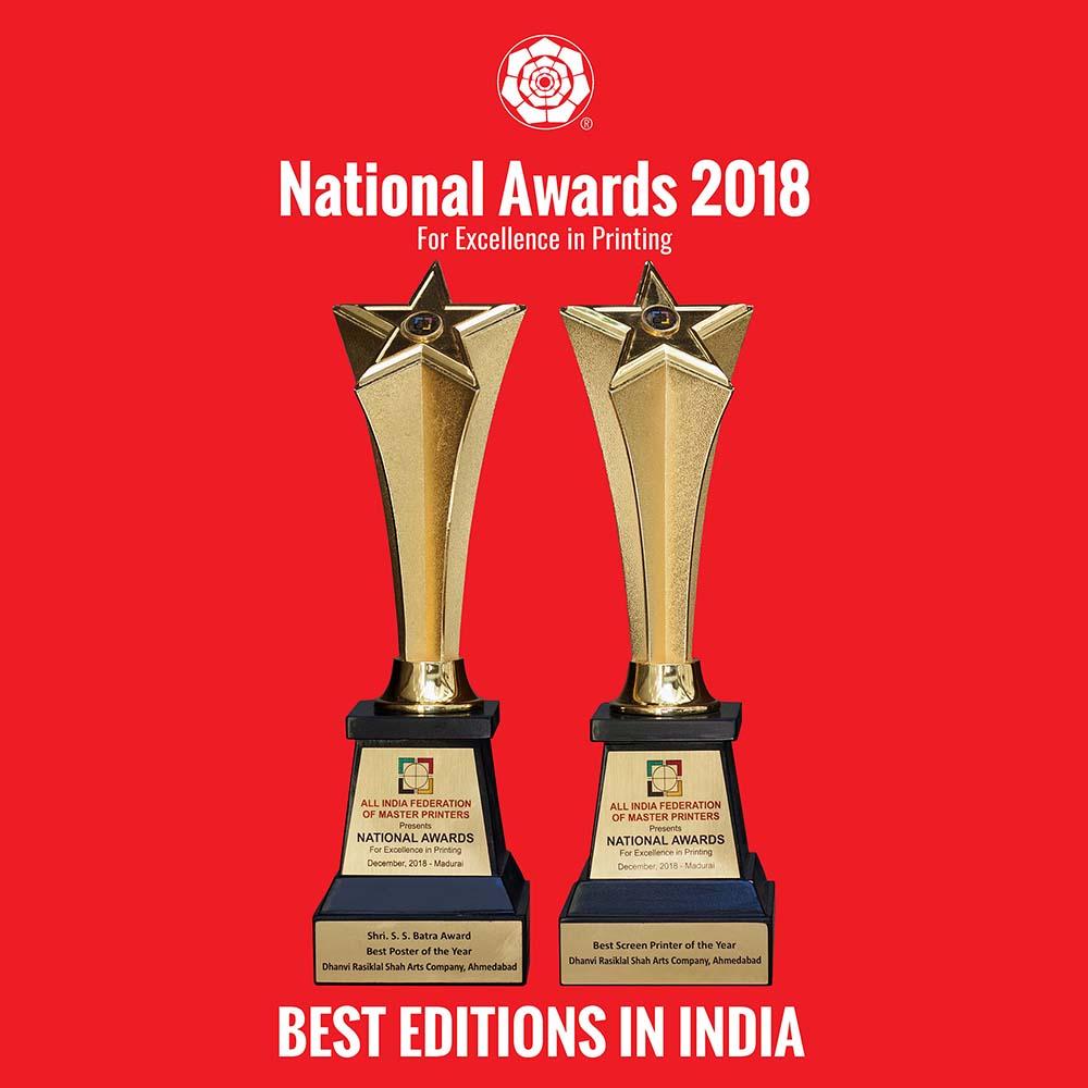 National Awards 2018