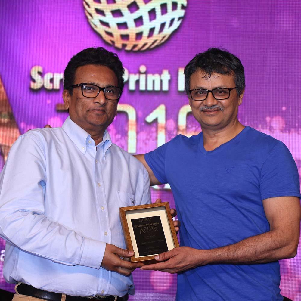 Screen Print India Awards 2016