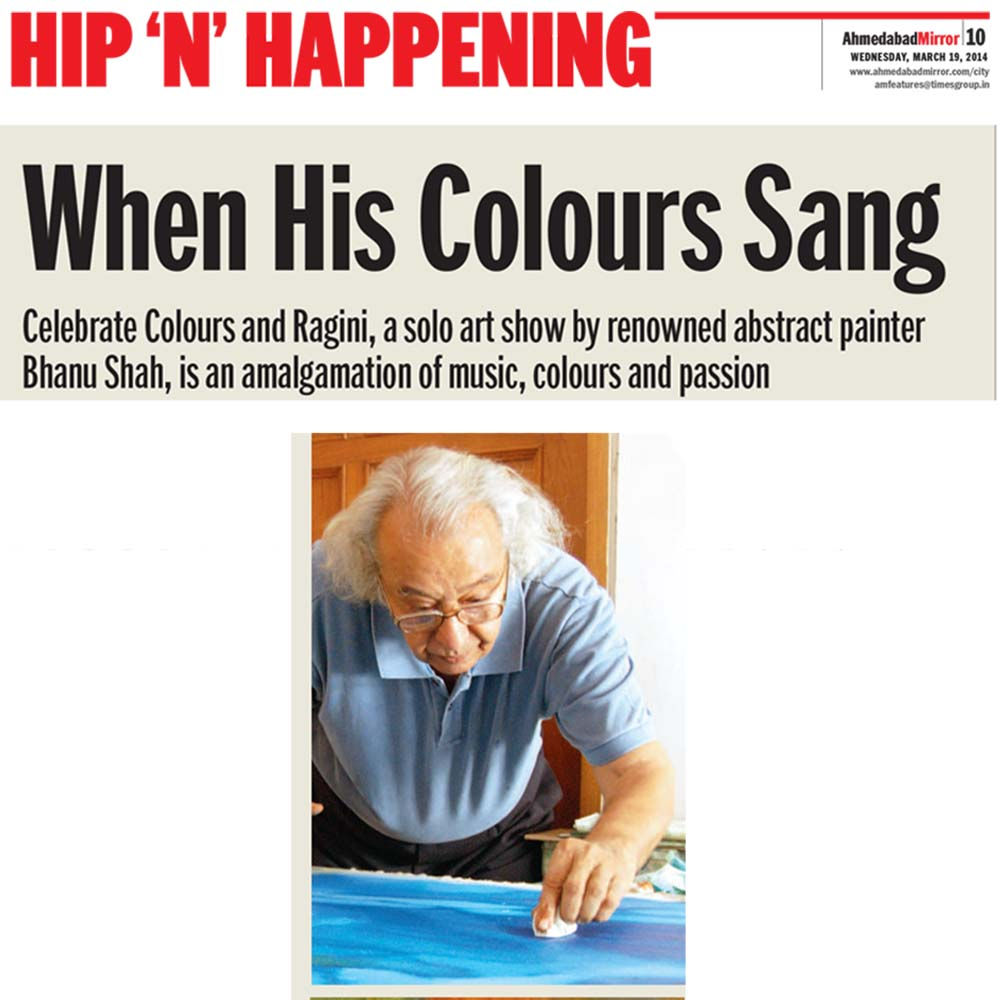 When his colours sang