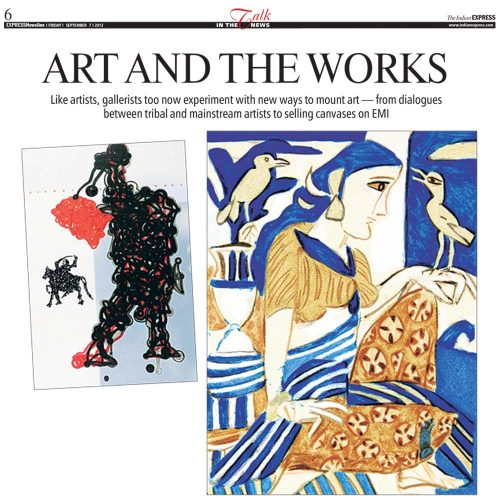Art and the works on EMI