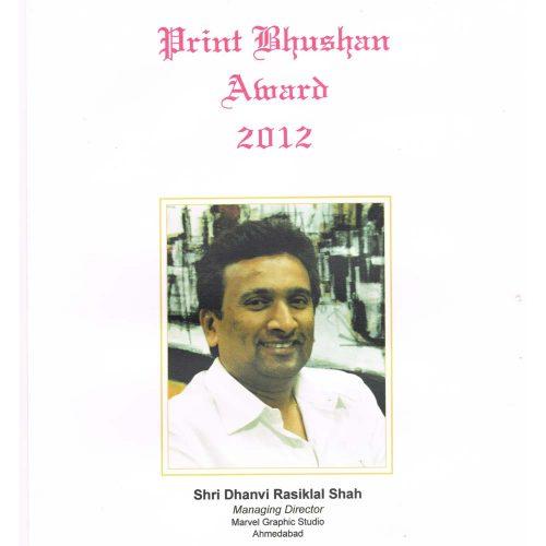Print Bhushan Award '12