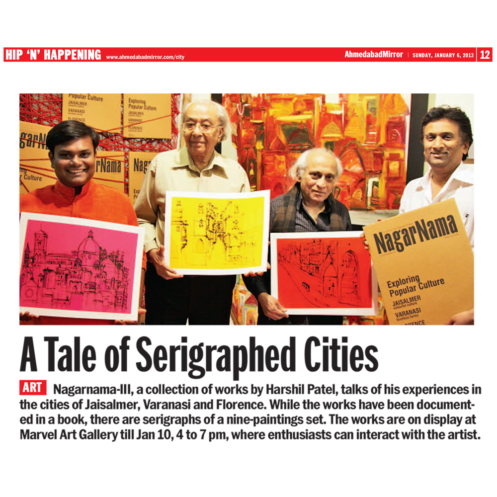 A Tale of Serigraphed Cities