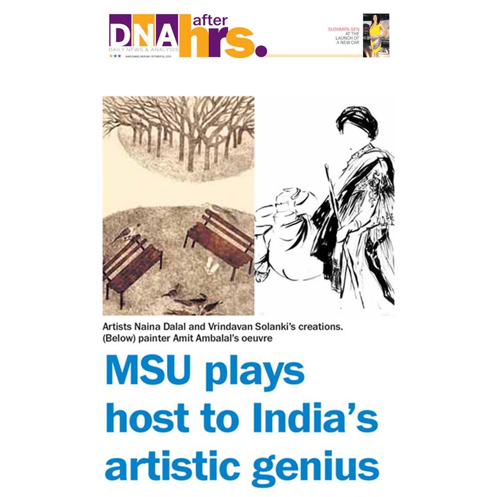 MSU plays host to India's artistic genius – Portfolio Exhibition