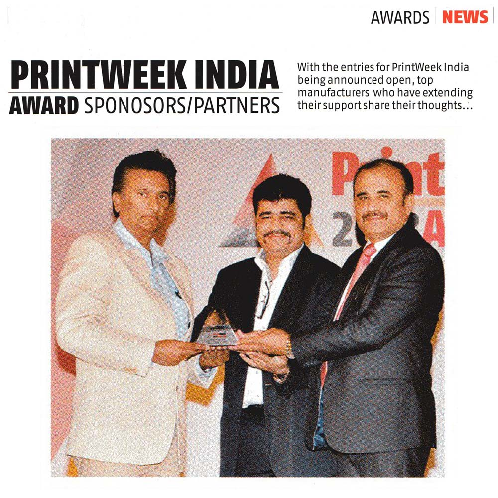 PrintWeek India Awards '14