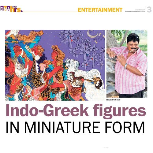 Indo-Greek figures in  miniature form