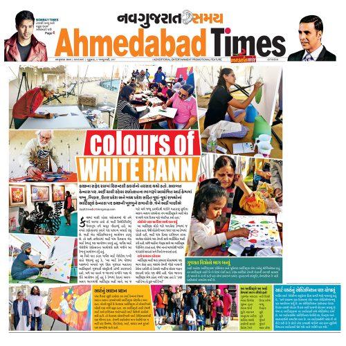 Colours of White Rann